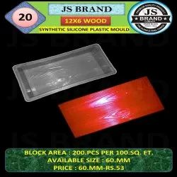 12 X 6 Inch Wood Synthetic Silicone Plastic Mold
