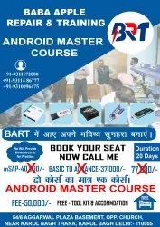 Emmc Android Mobile Repairing Training (Android Master Course)