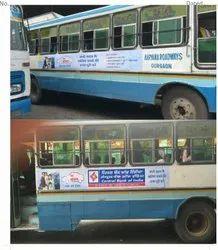 Bus Branding Service
