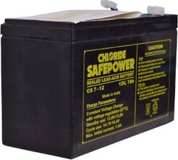 Exide 12v 7Ah Battery