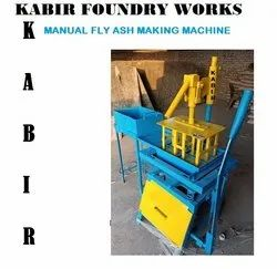 6-Cavity Fly Ash Manual Bricks Making Machine
