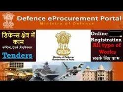 Defence E-Procurement Portal