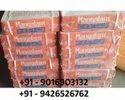 Mangalam Welding Rod Dealers In Rajkot Gujarat India