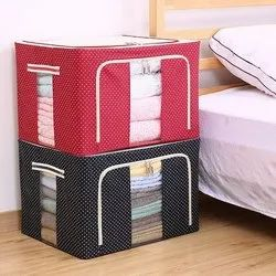 Mix Storage Organizer, For Home, Size: 44 Ltr