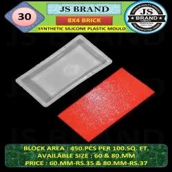 8 X 4 Inch Brick Synthetic Silicone Plastic Mould