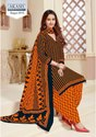 Akash Creation Shagun Vol 26 Cotton Printed Dress Material Catalog