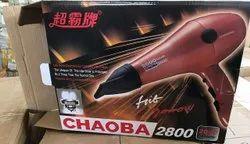 2800 Chaoba Hair Dryer
