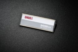 Pin Badge 6691