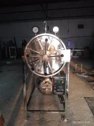Horizontal Autoclave machine with multipood wall