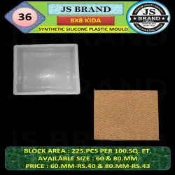 8 X 8 Inch Kida Synthetic Silicone Plastic Mould