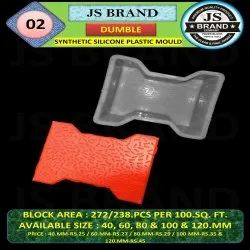 Dumble Synthetic Silicone Plastic Mold