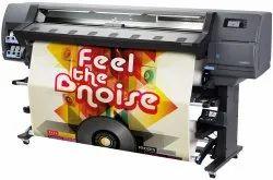 Hot Lamination Paper HP Latex Printing Service, Location: Bihar