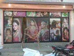 Vinyl Printing Service, in Jaipur