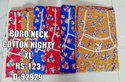 Ladies Jhoti Cotton Nighty