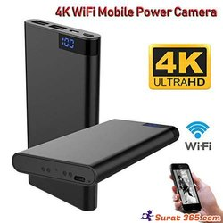 Black Portable Hidden Power Bank Camera 4K 10,000 mAh H11 for Office