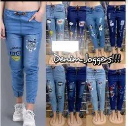 Skinny 12 color Ladies Blue Denim look Jeans