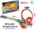 Track Metal Cars Hot Speed Track Set Toy