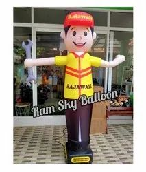 Inflatable Dancing Man