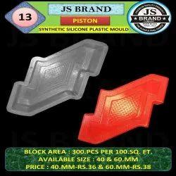 Piston Synthetic Silicone Plastic Mold