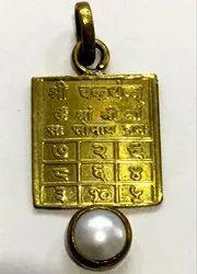 Chandra Yantra With Moti Locket