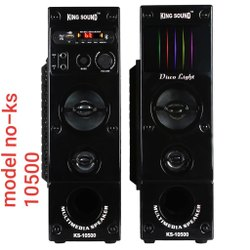 Generic 2 Dj Sound System, For Personal Use, 4.0