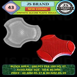 New Cosmic Synthetic Silicone Plastic Mould