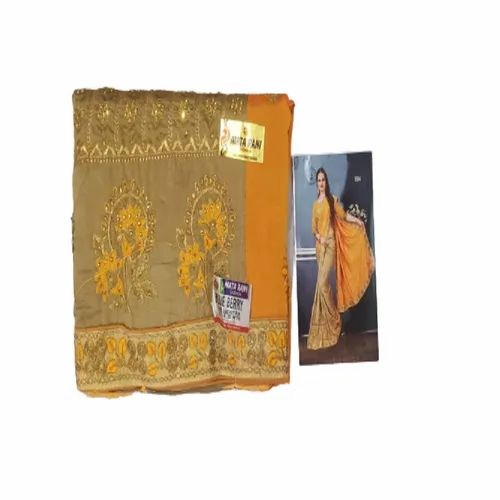 Party Wear Designer Embroidered Saree, 6 m (with blouse piece)