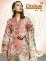 Embroidered Pure Lawn Pakistani Designer Salwar Kameez Suit