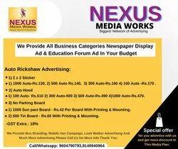 Offline,Outdoor Advertising, in Pan India