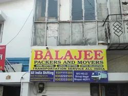 House Shifting Balajee Packers And Movers, in Trucking Cube, Local