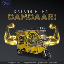 Dabang Pro, Uttar Pradesh, Vehicle Capacity: 4 Seater