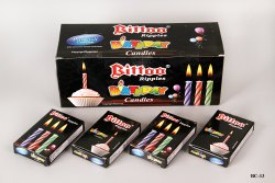 Bc-13 Bittoo Multi-Coloured Ripple Candle Black Box