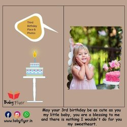 Baby Memory Record Book - Baby Flyer