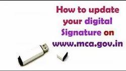 MCA21 Digital Signautre Registartion