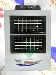 Indoma Little Home HAWA Hawai Mini Portable 2 Blower Air Cooler