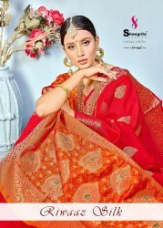 Printed Multicolor Shangrila Presents Riwaaz Silk, 5.5 m (Separate Blouse Piece)