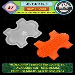 New Brooks Synthetic Silicone Plastic Mould