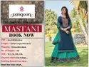 Rangoon Mastani Jam Silk With Work Readymade Suit Catalog