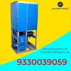 Fully Automatic Vertical Double Die Thali Making Machine