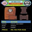 Paver Block Brown  Iron Oxide