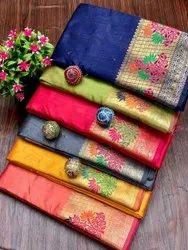 Party Wear Weaving Border Banglori Raw Silk Saree, 6.3 m (With Blouse Piece)