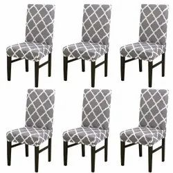 Polyester Gray Dining Chair Covers, 120