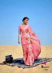 Traditional Casual Wear Brasso Printed Saree