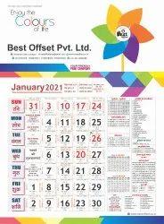 Offset 1-3 Days Calendar Printing Service, in Rajasthan