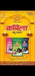 Kapila Pashu Aahar