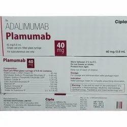Plamumab Injection