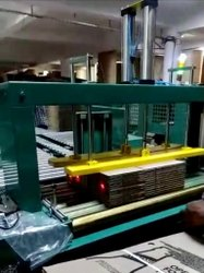 Corrugated Box Bundles Strapping Machine, Automation Grade: Fully Automatic, 675kg
