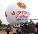 Big Hydrogen Balloon