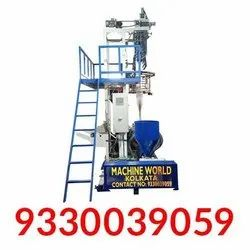 Double Die Disposable Plate Making Machine
