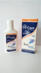 Mahanarayan Oil 85%  Methyl Salicylate Oil 10% Turpentine Oil 4%   Camphor 1%
